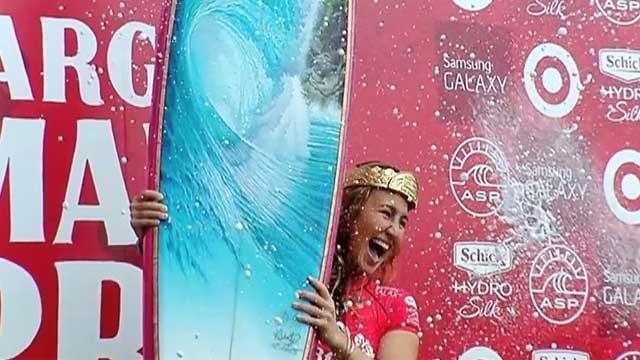 Target Maui Surf